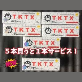 5本のお値段で6本ゲット!完全無敵の皮膚表面麻酔クリーム TKTX39%