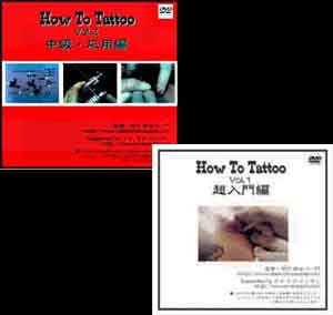 How to tattoo dvd for How to tattoo dvd