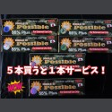 New!【まとめ買い】5本の値段で6本ゲット!完全無敵の皮膚表面麻酔クリーム TKTX55%  (10g)