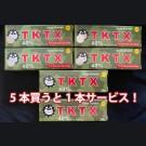 New!【まとめ買い】5本の値段で6本ゲット!皮膚表面麻酔クリーム TKTX40% (10g)