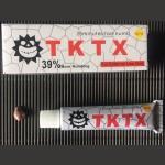 肌に優しい!刺青が和らぐ高濃度皮膚表面麻酔クリームTKTX39%