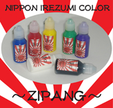 Tattoo Ink Zipang