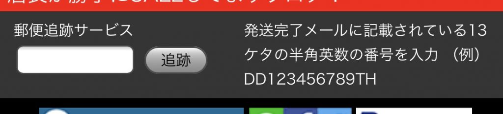 EE1A8978-A0B2-4A12-A6AA-10BC32223F33