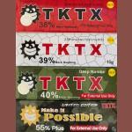 TKTXフルコンプリートセット