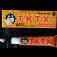 速達対応5本のお値段で6本ゲット!高濃度皮膚表面麻酔クリームTKTX40%